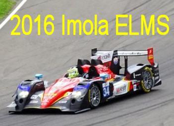 ELMS Imola Maggio'16